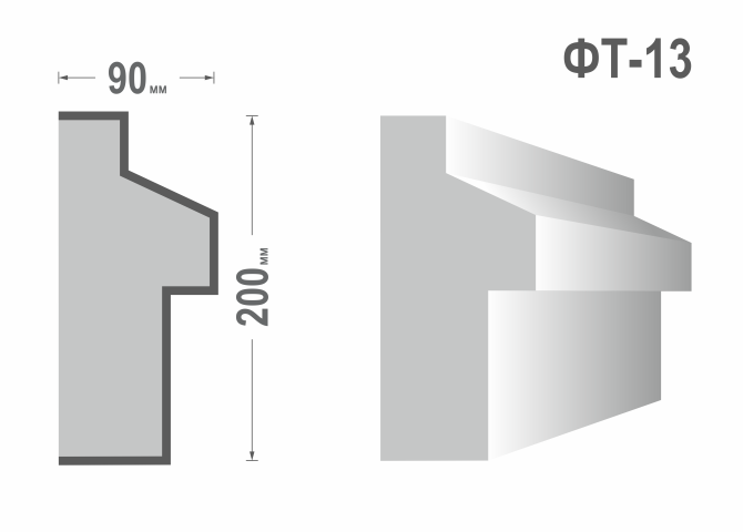 Фасадный молдинг (Тяга) фт-13