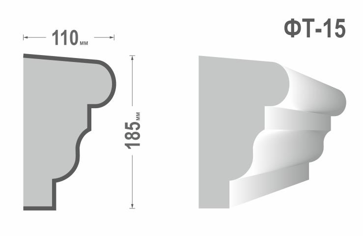 Фасадный молдинг (Тяга) фт-15