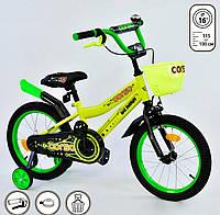 """Детский велосипед 16"""" дюймов 2-х колёсный R - 16140 """"CORSO"""" ЖЕЛТЫЙ корзинка, ручка, дитячий ровер R - 16140"""