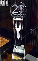 Наградной Кубок Медаль