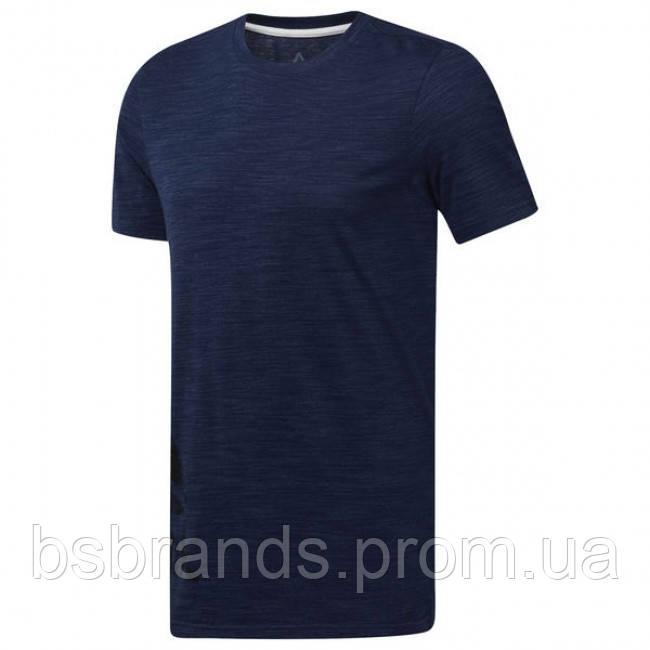 Мужская спортивная футболка Reebok TRAINING ESSENTIALS MARBLE GROUP (АРТИКУЛ: DU3780 )