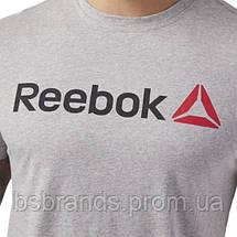 Спортивная мужская футболка Reebok LINEAR READ (АРТИКУЛ: CW5375), фото 3