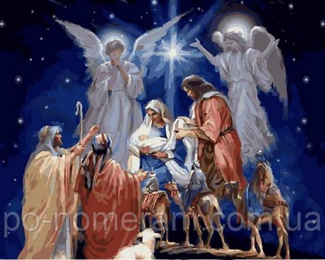 Раскраска для взрослых Дух Рождества
