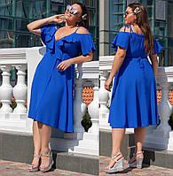 Молодежное платье миди электрик Большого размера