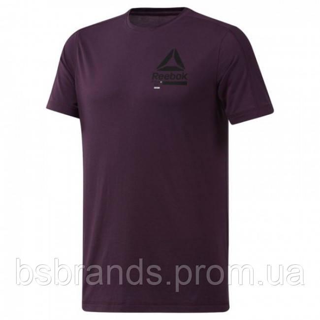 Спортивная мужская футболка Reebok TRAINING SPEEDWICK MOVE(АРТИКУЛ: DU3976 )