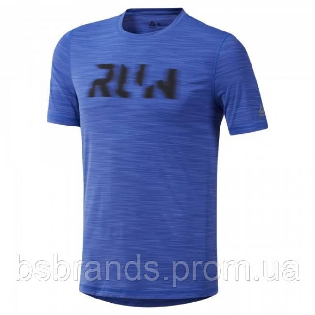 Мужская спортивная футболка Reebok RUNNING ACTIVCHILL(АРТИКУЛ:DU4288)