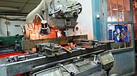 Фрезерный станок СФ40 по металлу б/у 93г.в., фото 1
