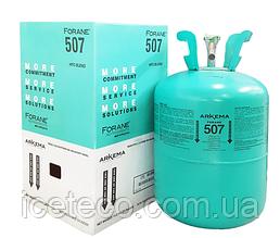 Фреон (Хладон) Forane® R507 (баллон 11,3 кг)