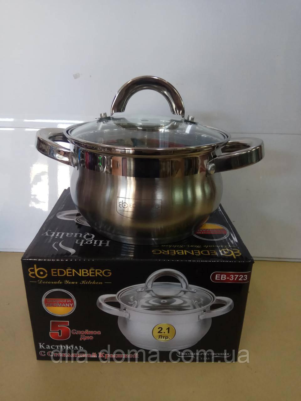 Кастрюля 2.1 литр ЕВ-3723