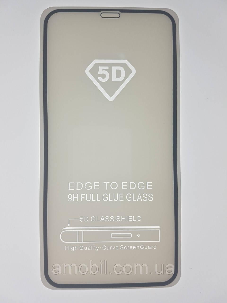Защитное стекло 5D iPhone XR full glue black