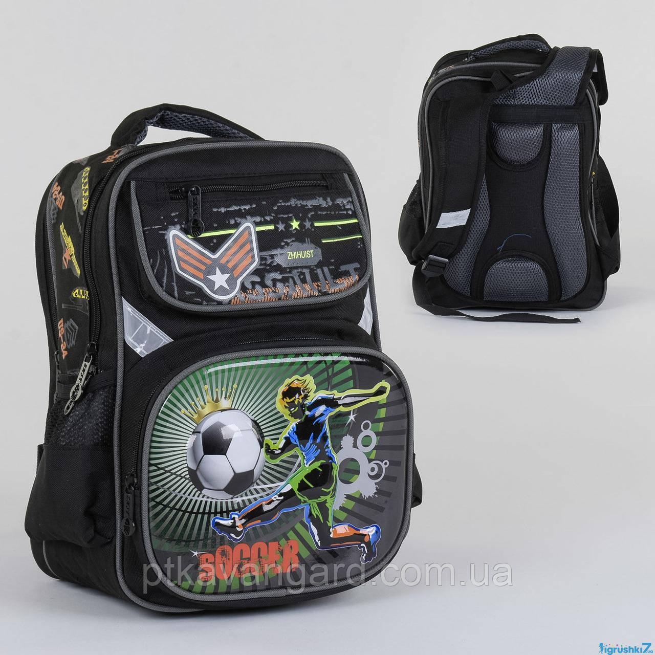 Рюкзак школьный 2 отделения, 4 кармана, ортопедическая спинка, 3D принт С 36269