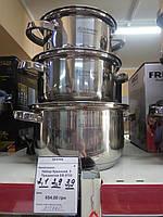 Набор кастрюль Кухонный, 3 предмета ЕВ-3733