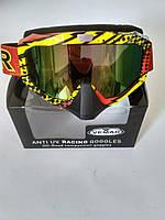 """Мото очки Vemar, стекло с лазерной тонировкой, цвет линз """"хамелеон"""" mod MJ-16"""