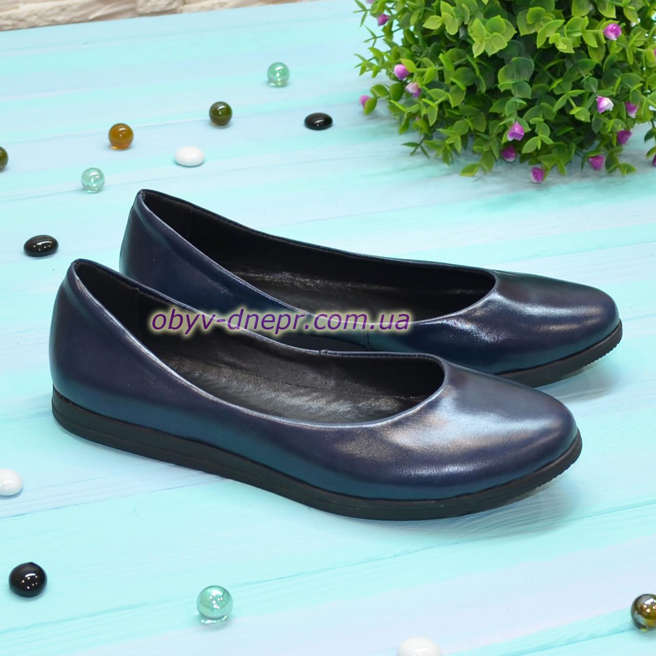 Туфли женские синие на утолщенной подошве, натуральная лаковая кожа