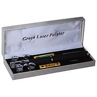 Лазерная указка Green Laser Pointer 100 мВт (1114)