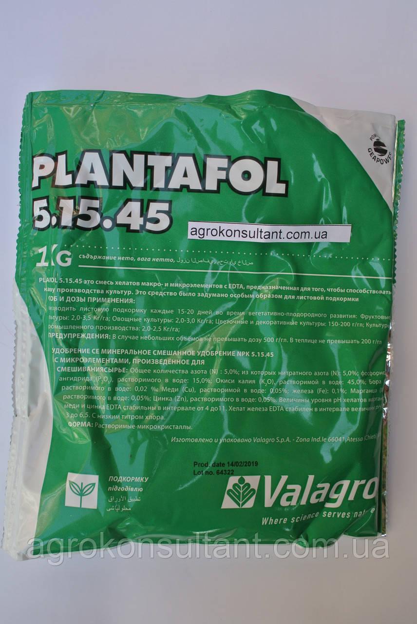 Комплексное минеральное удобрение для дозревания плодов Plantafol 5.15.45,  (Плантафол), 1кг