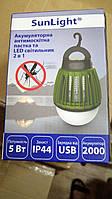 Аккумуляторная антимоскитная LED лампа 2 в 1  5W  Sunlight