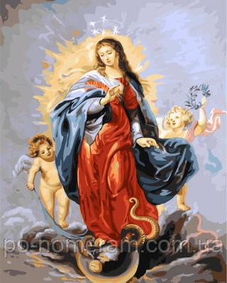 Раскраска по цифрам Дева Мария