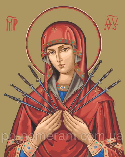 Раскраска по цифрам Богородица Семистрельная