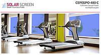 Защитная серебристая комбинированная пленка Solar Screen Silver 480 C 125 мкр. светопропускаемость 18% 1.524 м