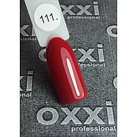 Гель лак Oxxi Professional 8 мл №111 Насыщенный красный