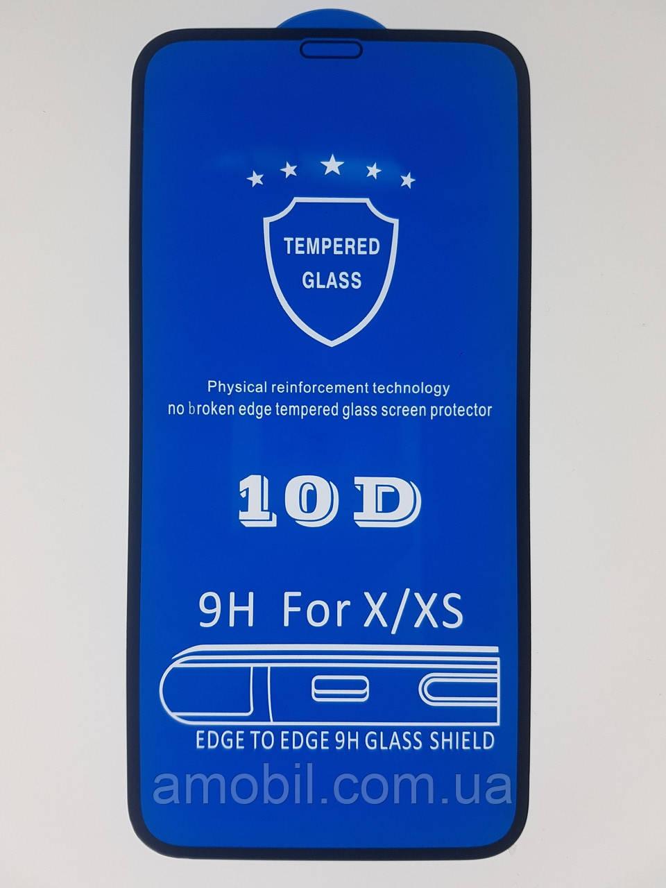 Захисне скло 10D iPhone X / XS full glue black