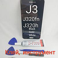 Lcd дисплей, экран, модуль Samsung Galaxy J3 2016г, J320F, J320FN, J320M черный, фото 1