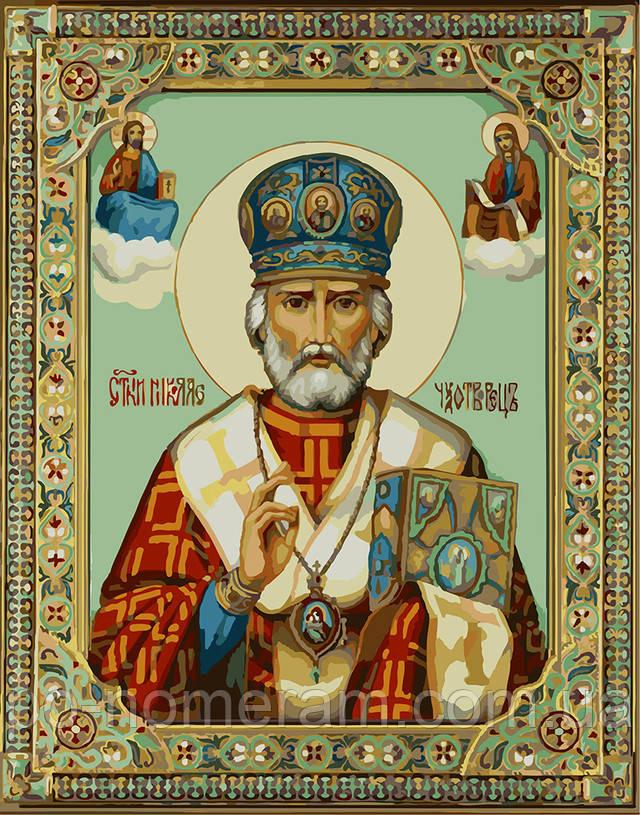 Картина по номерам Икона Николай Чудотворец
