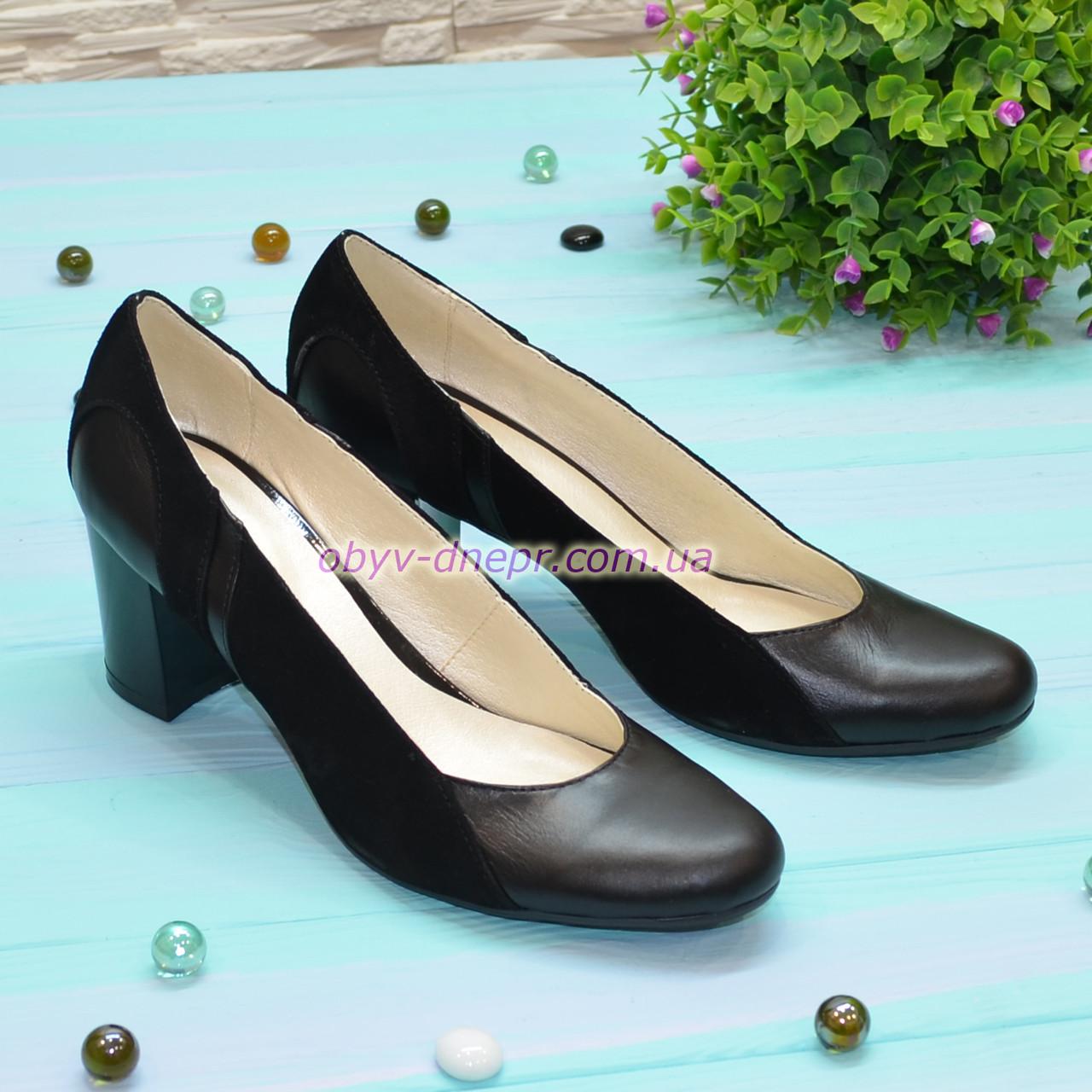 Женские классические туфли на каблуке из натуральной кожи и замши
