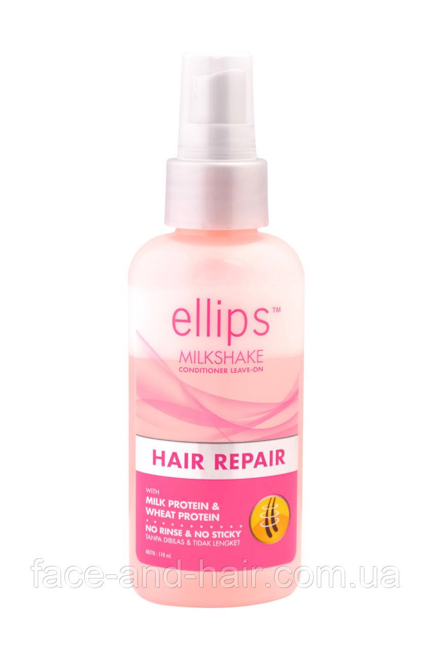 Несмываемый кондиционер для волос «ВОССТАНОВЛЕНИЕ ВОЛОС» С ПРОТЕИНАМИ Ellips Milkshake Conditioner 110 мл