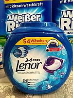 Lenor 3-в-1 капсулы для стирки универсального типа 54 штуки