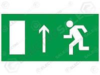 Эвакуационный знак «Направление к выходу прямо»