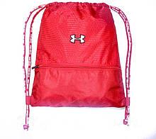 Рюкзак Under Armour (красный)