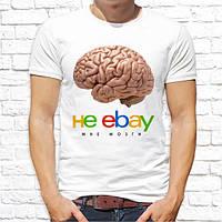 "Футболка Push IT с принтом ""Не ебай мне мозги/He ebay мне мозги"" (по мотивам брендаИбэ́й/EBay)"