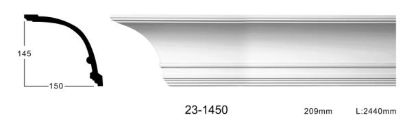 Карниз потолочный гладкий Classic Home 23-1450, лепной декор из полиуретана