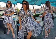 Коктейльное шифоновое платье Большого размера