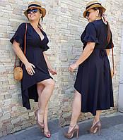 Платье летнее на запах темно синее Большого размера