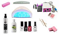 Стартовый набор для ногтей Tertio с лампой Sun One 48 Ватт и фрезером Lina 25000 об