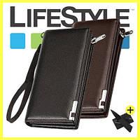 Мужской кошелек портмоне клатч Baellerry Classic New + Подарок!! Нож-визитка