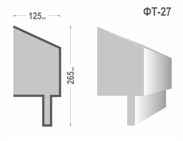 Фасадный молдинг (Тяга) фт-27