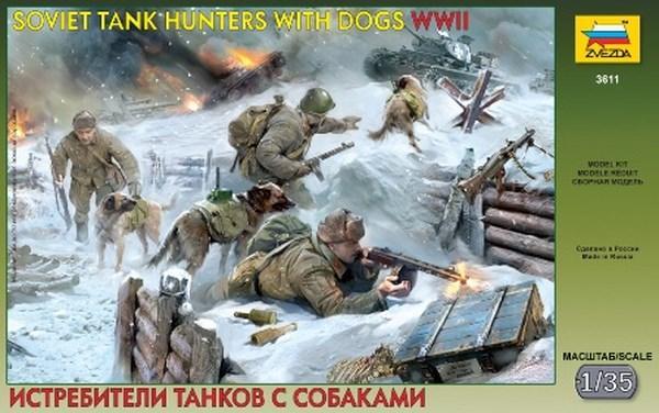 Набор пластиковых фигур для сборки. Советские истребители танков с собаками. 1/35 ZVEZDA 3611