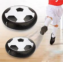 Дитячий м'яч електричний Hoverball (Fly Ball) Новинка 2017