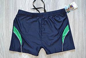 Плавки боксеры мужские купальные Miego синий++зеленый 3XL (907)