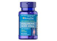 Гиалуроновая кислота Puritan's Pride Hyaluronic Acid 20 mg 60 капсул