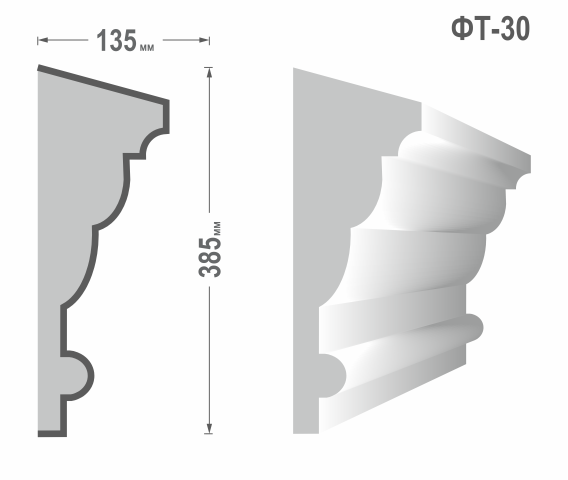 Фасадный молдинг (Тяга) фт-30