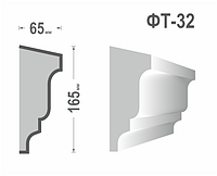 Фасадный молдинг (Тяга) фт-32