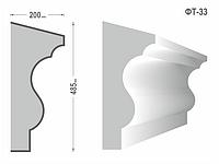 Фасадный молдинг (Тяга) фт-33
