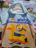 Пончо детское пляжное  с капюшоном Миньон голубой Турция