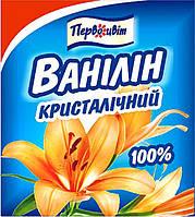 Ванилин кристаллический ТМ Первоцвіт, 1.5 г