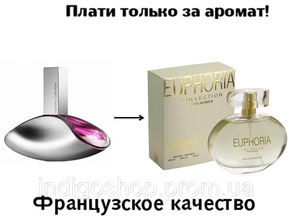 Духи женские Euphoria от Calvin Klein  (100 мл)         Эйфория  Кэльвин Кляйн